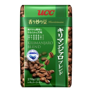 201609_coffee_bean_Recommended_severe_selection_005