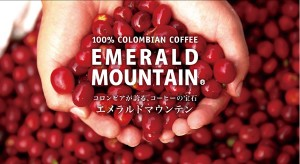 201609_coffee_bean_Recommended_severe_selection_002