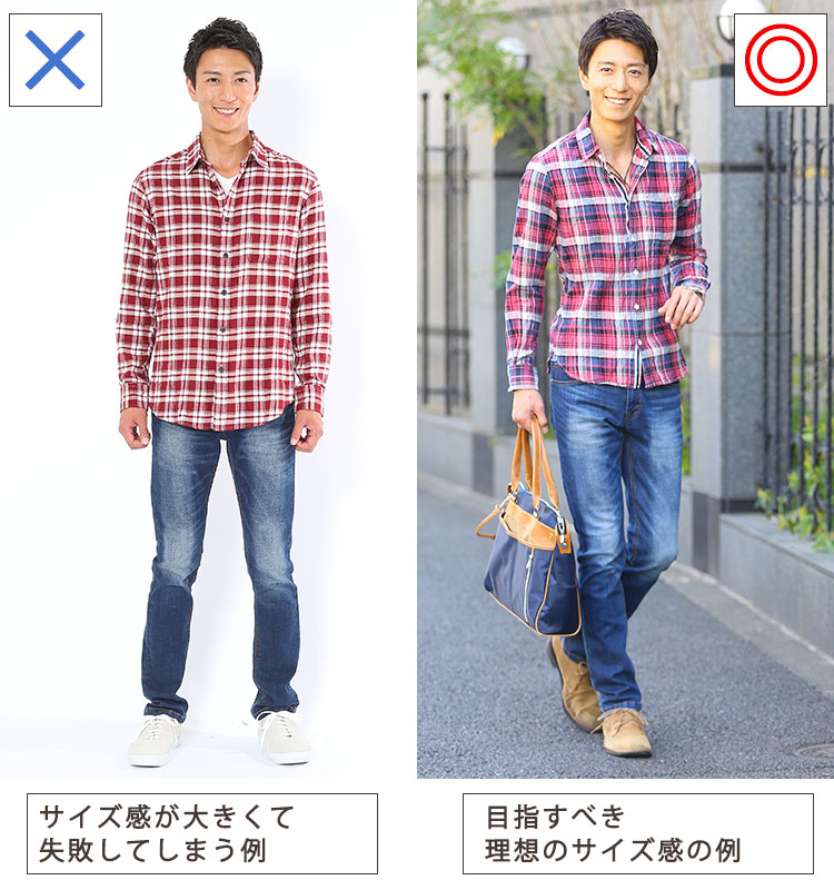 mens-check-shirts-coordinate10-2