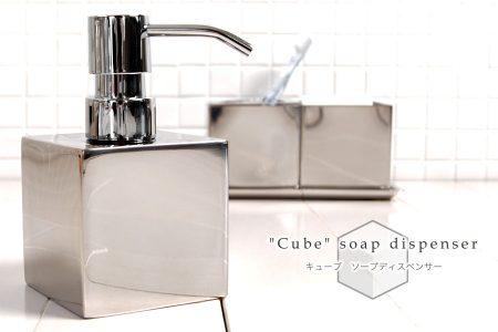 Cube soapdispenser