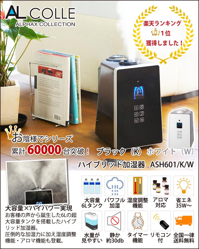 2016ash601_00