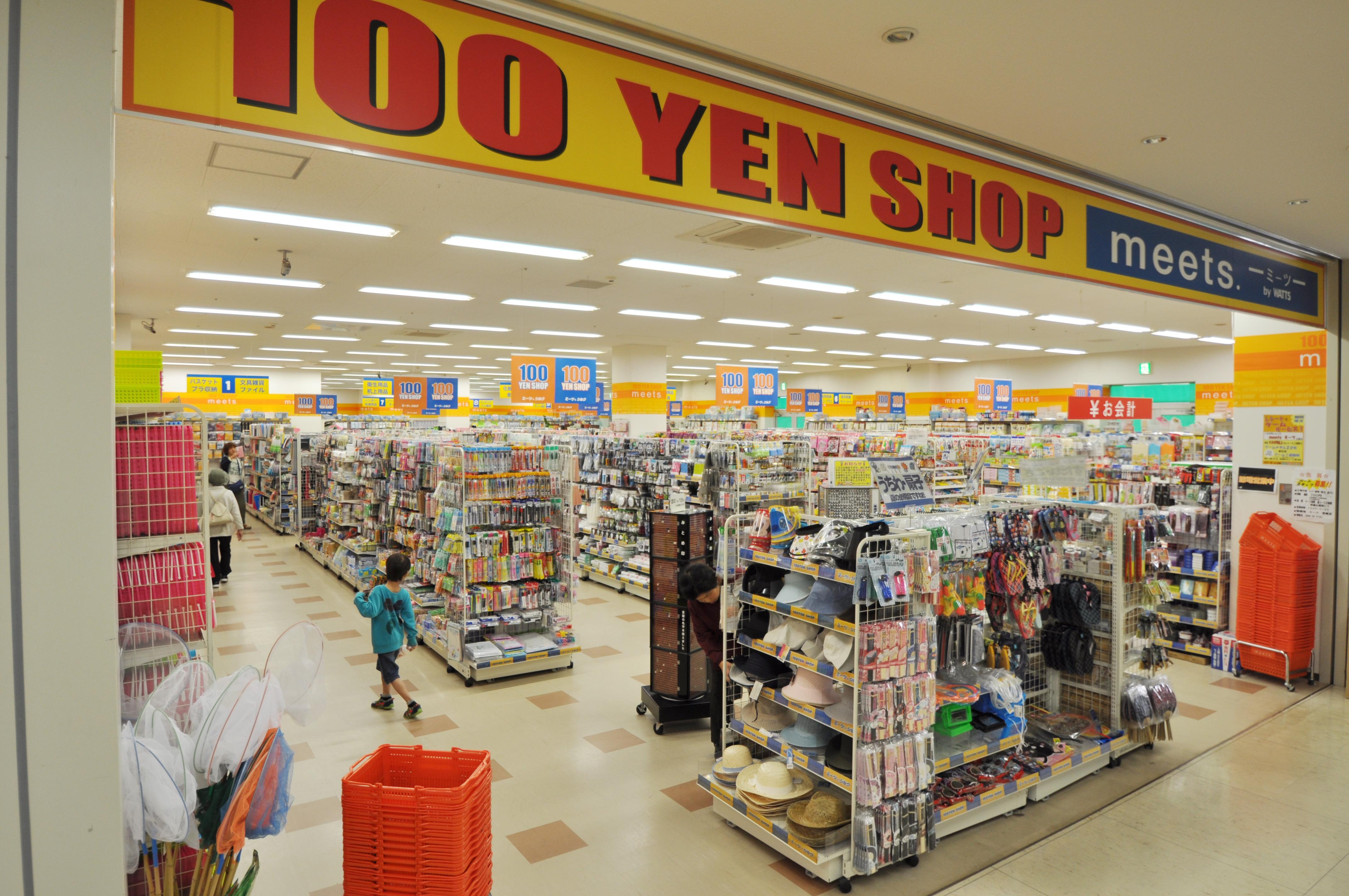 shop69_01