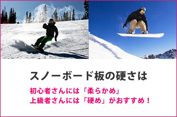 snowboardkatasa_01