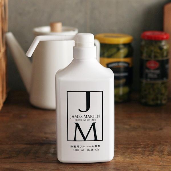 ハンドソープ除菌用アルコール シャワーポンプ 1000ml