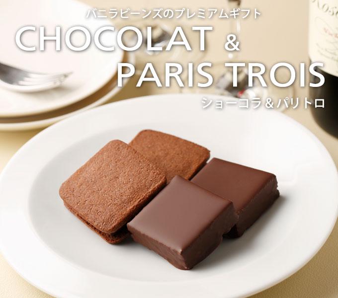 ホワイトデー 個包装クッキー