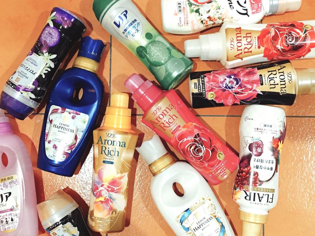 いい 匂い と 言 われ た 柔軟 剤