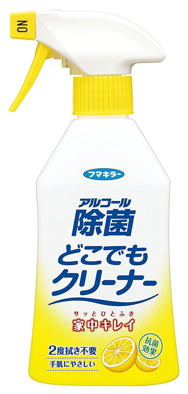 除菌スプレー