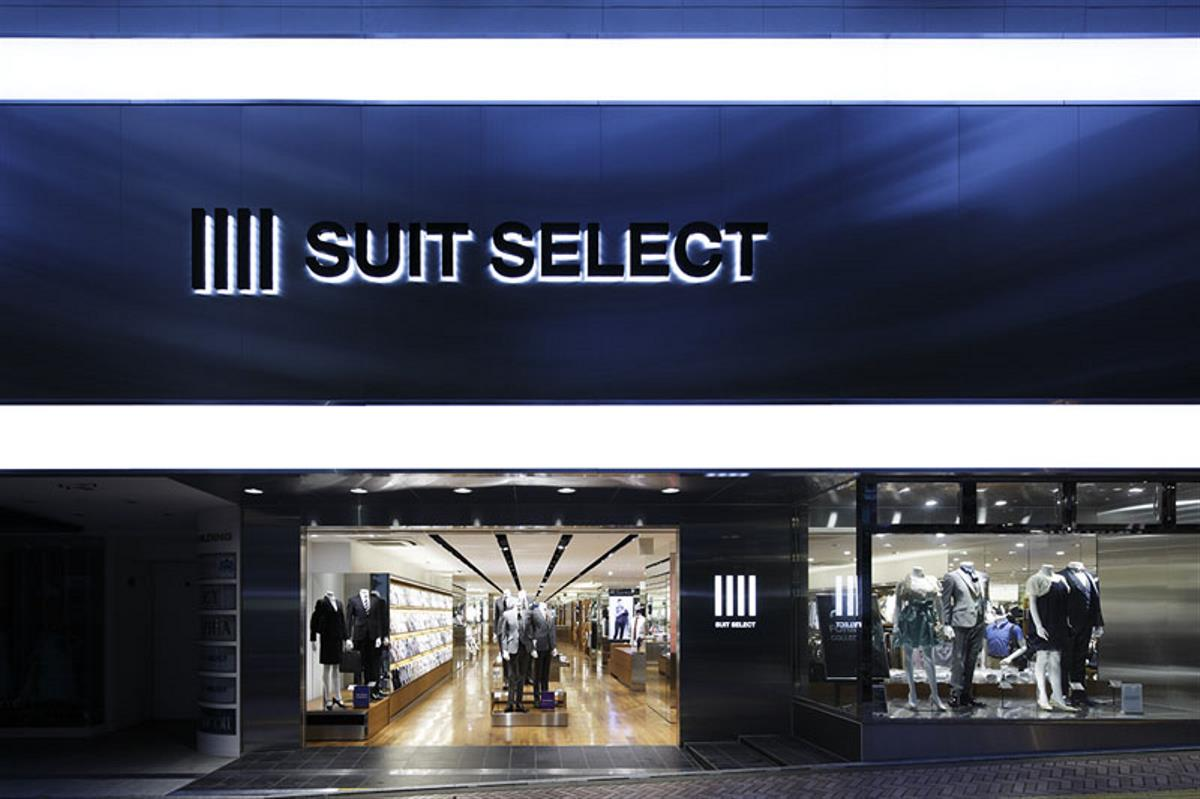 suitselect