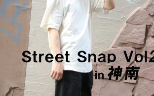 ストリートスナップ
