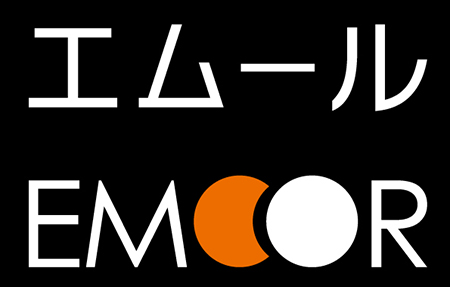 エムール ロゴ