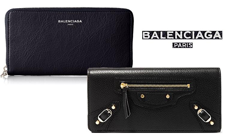 BALENCIAGA 財布