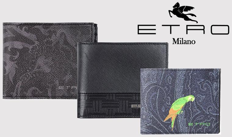 etro財布