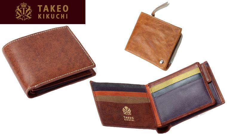 タケオキクチ 財布