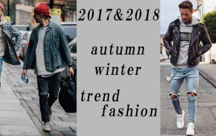 メンズファッション秋冬