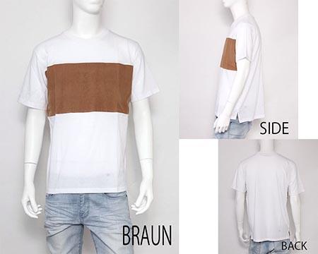 コーデュロイ切り替えTシャツ