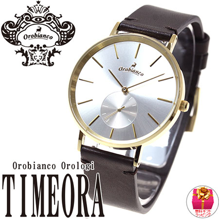 TIMEORA