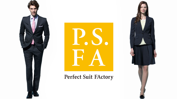 Perfect Suit FActory ロゴ