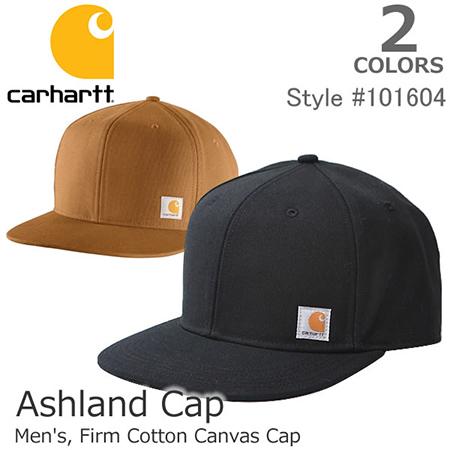 Ashland Cap