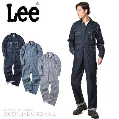 WORK LINE UNIONALL