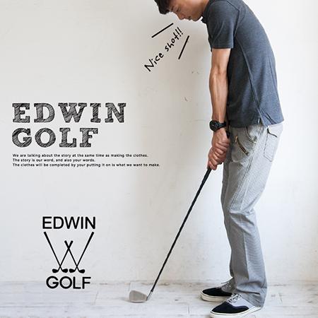 edwin ゴルフウエア