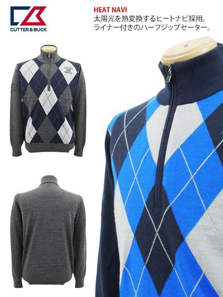 CUTTER & BUCK/ハーフジップセーター