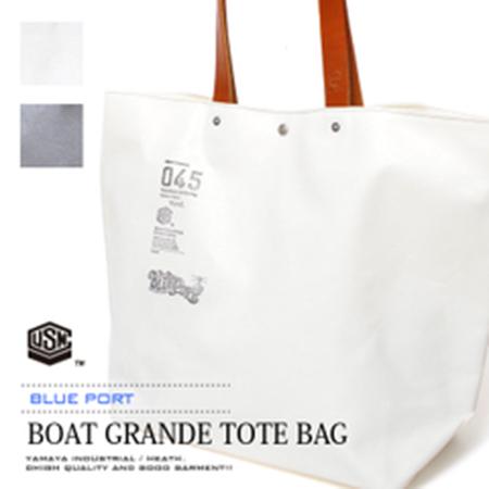 横濱帆布鞄/トートバッグ