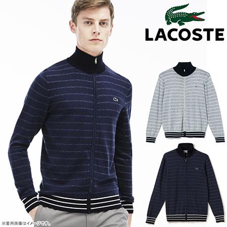 LACOSTE/ボーダージップアップスタイルセーター