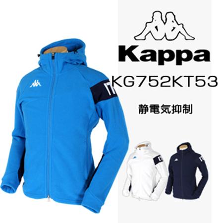 KAPPA/フリースジャケット