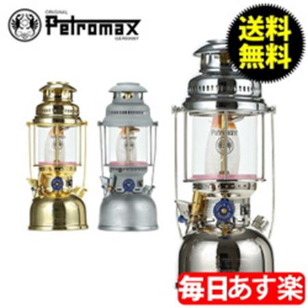 Petro max HK500