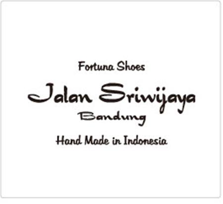 JALAN SRIWIJAYA ロゴ