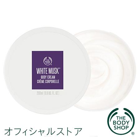 BODYSHOP(ボディショップ) ホワイトムスクボディクリーム