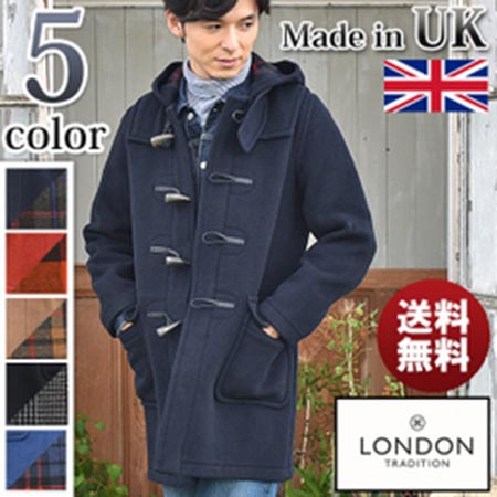 LONDON TRADITION MARTIN SLIM LONG
