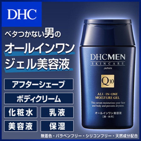 DHC MEN(ディーエイチシーメン) オールインワンモイスチュアジェル