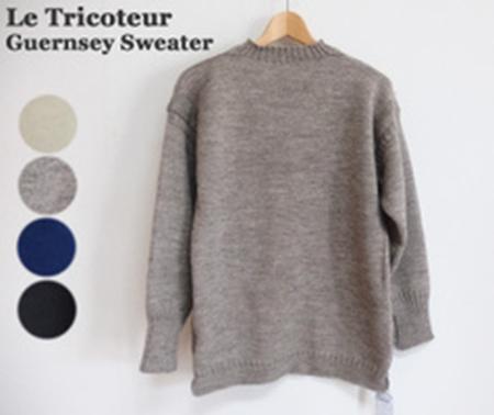 Le Tricoteur