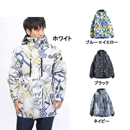QUICK SILVER/MISSION PRINTED JACKET