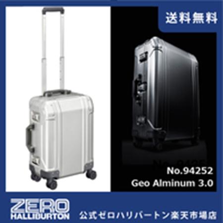 Geo Aluminum3.0 TR スーツケース