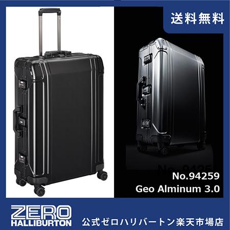 Geo Aluminum3.0 TR スーツケース(28inch)