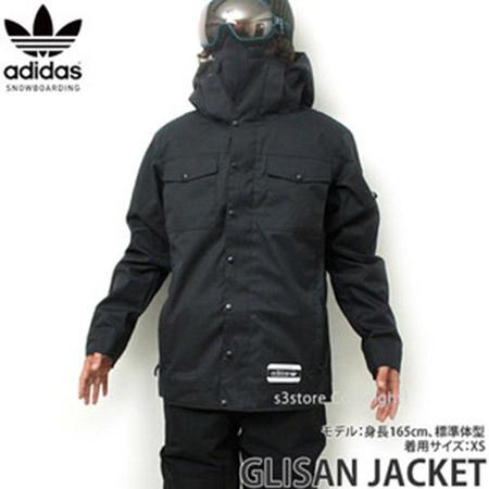 adidas/Snowboarding GLISAN JACKET