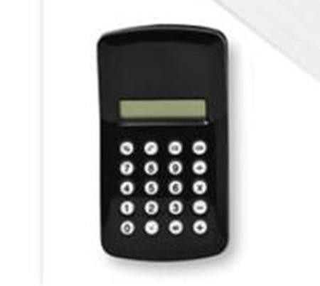 クリップ型電卓