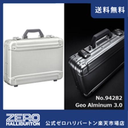 Geo Aluminum 3.0 AT