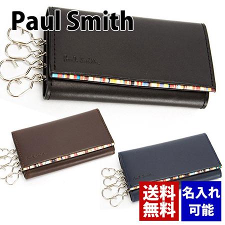 4連キーケース Paul Smith