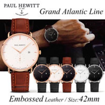 Grand Atlantic Line レザー