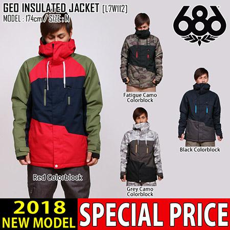 686/GEO INSULATED JACKET