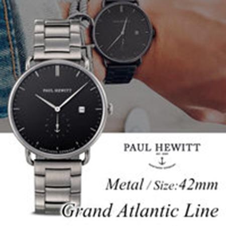 Grand Atlantic Line メタル