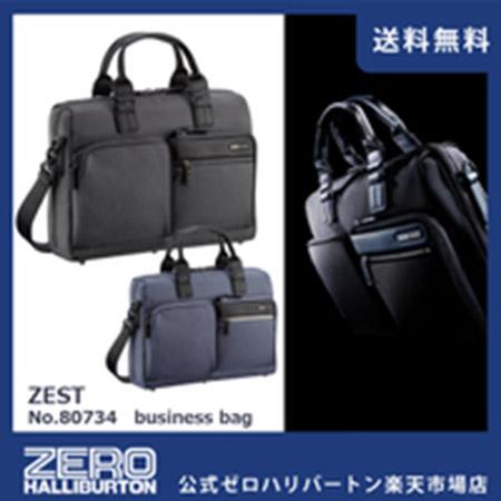 ZEST BUSINESS BAG