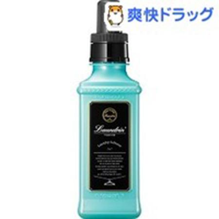 ランドリン/柔軟剤No7