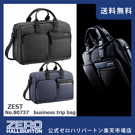 ZEST BUSINESS TRIP BAG