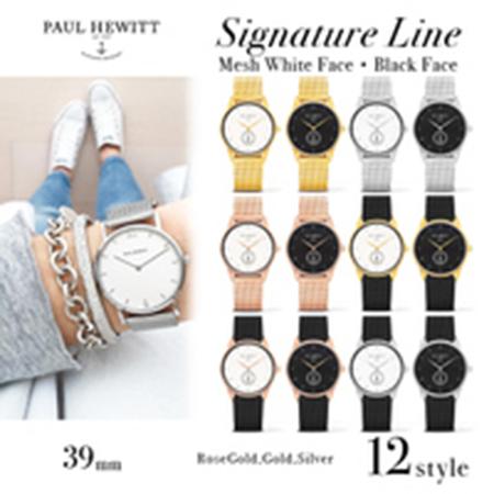 Signature Line メタル