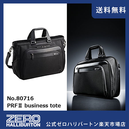 PRF II BUSINESS TOTE