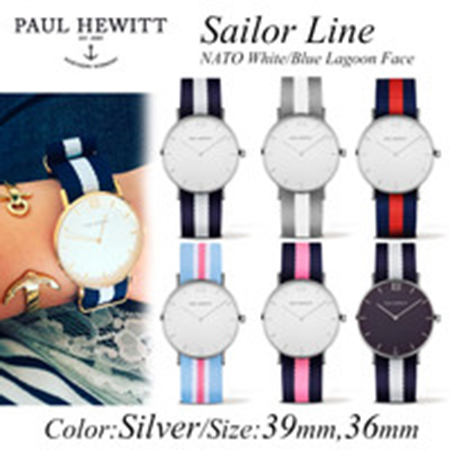 Sailor Line NATOベルト